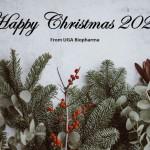 UGA Biopharma to celebrate COVID-friendly Christmas